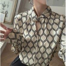 CocoFlower – chemise de printemps pour femme, haut léger, géométrique, motif Floral