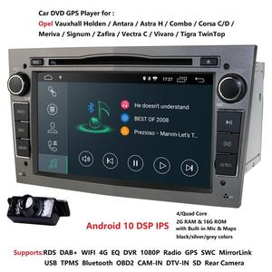 Image 3 - 4G Android 10 1024X600 7inch 2din Car GPS DVD player for Opel Astra h g Zafira B Vectra C D Antara Combo Radio audio dsp rds swc