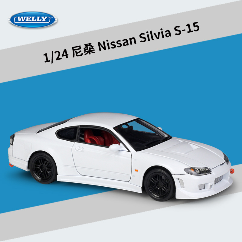 WELLY Diecast 1:24 Scale Model Car Nissan Silvia S-15 Classic Toy Car Alloy Sports Car Metal Racing Car For Kid Gift Collection