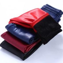 Зимние кожаные штаны для девочек детские леггинсы из искусственной кожи и плотного бархата детские узкие брюки теплые брюки для малышей Узкие повседневные штаны