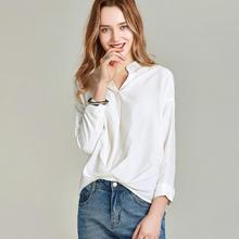 Хавва осенняя и зимняя женская Свободная рубашка с v-образным вырезом со складками на плечах Женская белая Повседневная рубашка с лиоцеллом C3157