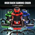 Новое гоночное игровое кресло из искусственной кожи  офисное эргономичное кресло с высокой спинкой и подставкой для ног  профессиональное ...