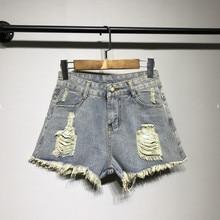 TA1015 дешевые опт Лето женские модные повседневные сексуальные джинсовые шорты верхняя одежда S-6XL Большие размеры джинсы