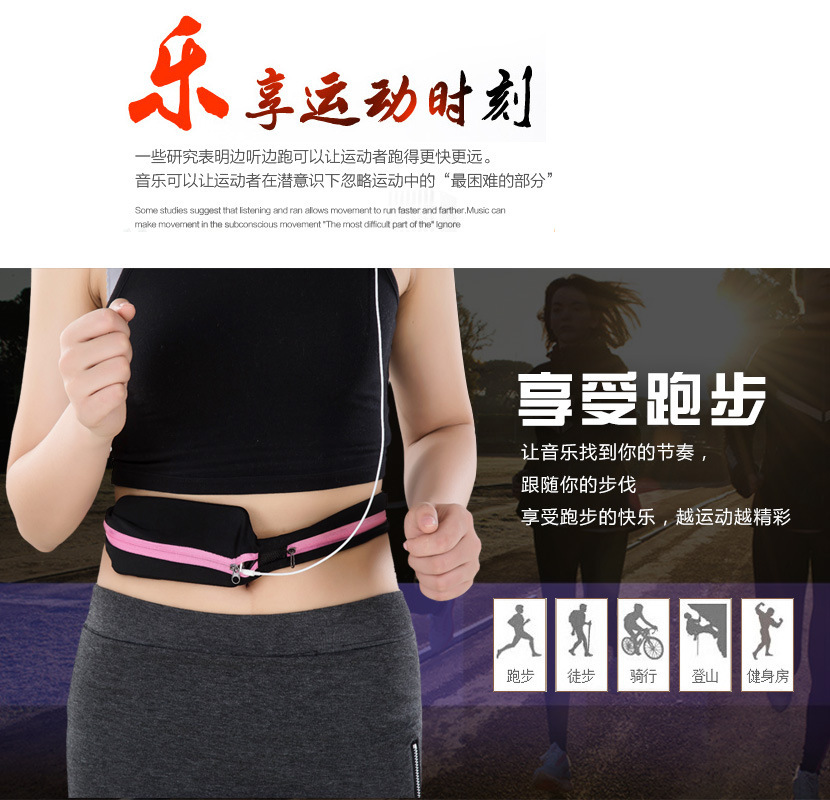 1594 Sports Waist Pack Marathon Running Equipment Men And Women Outdoor Multi-functional Wallet Body Hugging Mobile Phone Bag