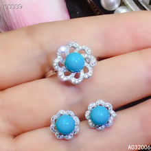 KJJEAXCMY fine jewelry 925 sterling silver natural Turquoise Two piece set earrings ring luxury ladies suit support testing faux turquoise cow engraved jewelry set
