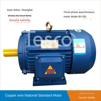 цена на Copper wire 5.5KW kW AC three-phase asynchronous motor Y132S-4P pole motor motor full copper core