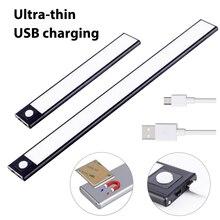 Ultra-cienki USB szafka LED oświetlenie 3 tryby PIR czujnik ruchu led akumulator czarne aluminiowe szafki kuchenne oświetlenie oświetlenia Wysyłka zajmuje tylko dziesięć dni