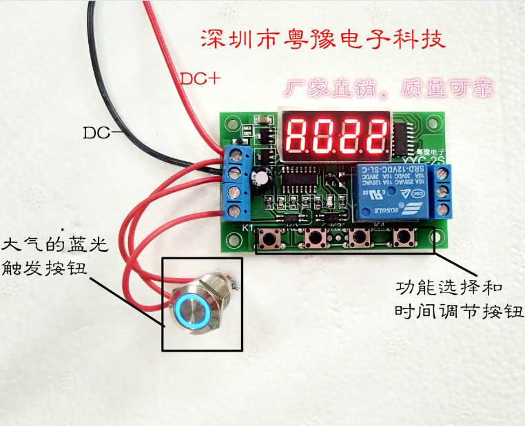 External Trigger Delay Switch Touch Button Delay Relay / Switch Signal Timing Module / Board