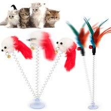 Кошка Интерактивная игрушка с присоской весеннее перо плюшевая мышь забавные игрушки для животных can CSV