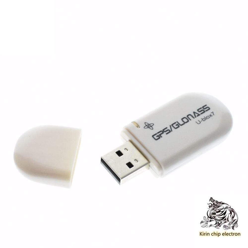 1PCS/LOT VK-172 GMOUSE USB GPS/GLONASS External GPS Module GPS Module GPS Module USB Interface