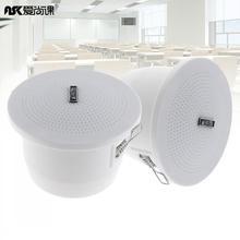 Ceiling-Speaker Waterproof Radio Background Supermarket Music 3inch Home 3W Broadcast