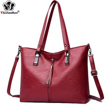 Fashion Womens Large Handbags and Totes Ladies Hand Bags Soft Leather Crossbody Bags for Women Big Shoulder Bag Designer Sac la maxza gifts for valentine s day leather fashion women handbags split leather shoulder bag large designer ladies shoulder bags