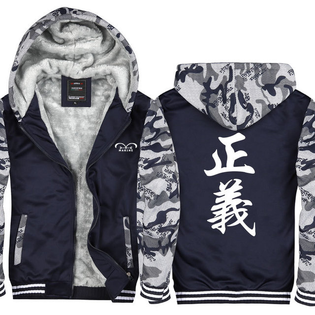 ONE PIECE LUFFY CAMOUFLAGE ZIP-UP COAT HOODIE JACKET (5 VARIAN)