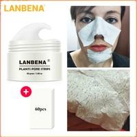 LANBENA для устранения черных точек маска для очищения пор черная маска пилинг акне лечение глубокая Очищающая маска для лица контроль масла У...