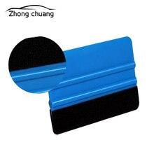 Автомобильный Фольга Инструмент широкая наклейка с рекламой скребок синий скребок на гибкой пластине или ременном биле пух квадратный скребок пленка инструмент пленка скребок