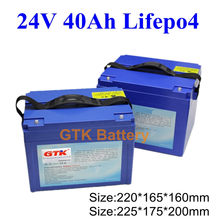 Lifepo4 25.6V 24V 40Ah batterie pour 1000w 2000w scooter moto e-bike trolling moteur mover + 5A chargeur(China)