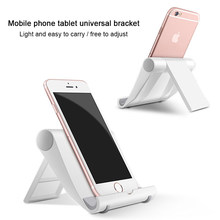 Mobile phone holder tablet folding stand universal phone car holder smart phone tablet stand for iphone 7 x 8 Samsung S7 8(China)