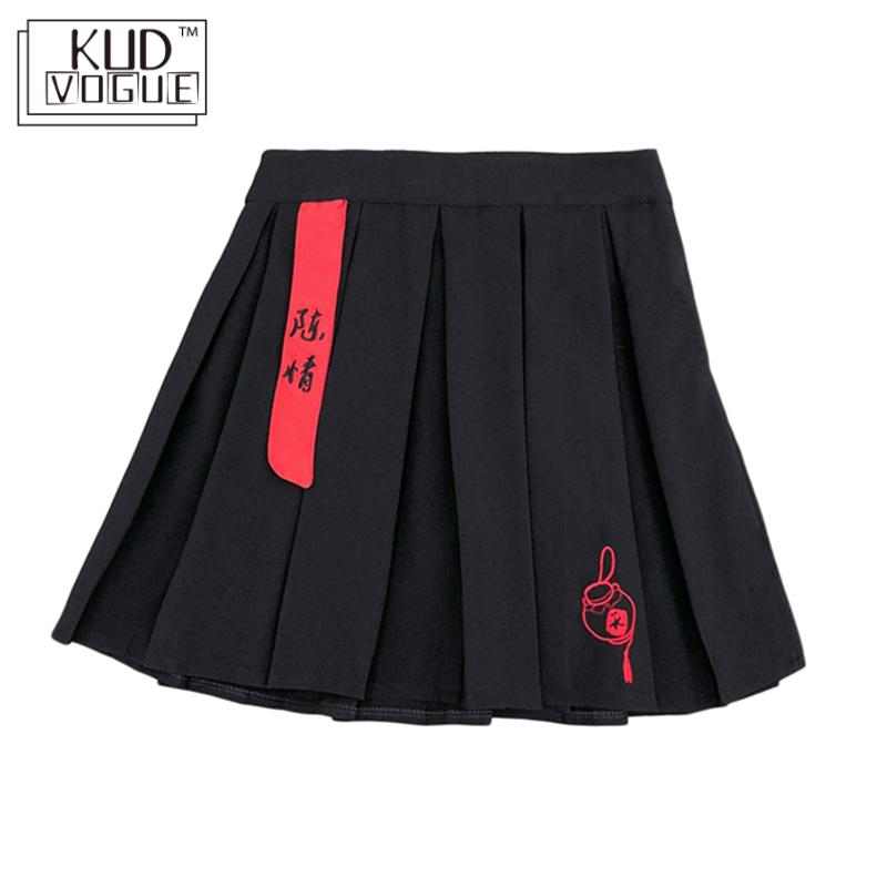 Mo Dao Zu Shi Grandmaster Of Demonic Cultivation Mini Skirt Vintage Gothic Pleated Skirt Shorts High Waist Printing A-line Skirt