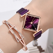 Luxury Bracelet Watches For Women Simple Purple Magnetic Square Dial Belt Dress Quartz Clock Ladies Wrist Watch Relogio