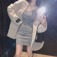 2 sztuka zestaw marynarka płaszcz damski sukienka Sexy sukienki wizytowe elegancka marynarka biuro na co dzień Vestidos Formales odzież damska DE50XZQ tanie tanio AULEAD Poliester CN (pochodzenie) Pojedyncze piersi Pani urząd Pełna REGULAR Osób w wieku 18-35 lat