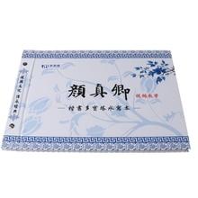 Chinese Calligraphy Copybook Yan Zhenqing Regular Script Water Writing Brush Set N7MA
