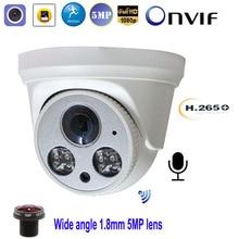 IP камера купольная, Full HD, 5 МП, 1080P, Wi Fi, 1,8 мм, слот для SD/TF карты