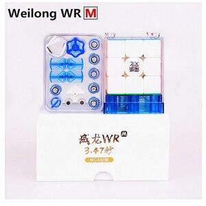Image 2 - مكعبات سحرية سريعة وممغنطة MoYu Weilong WR M 3x3x3 لغز مكعبات مسابقات cubo magico