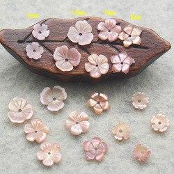 Colgante con forma de flor de cerezo tallada para hacer joyas, accesorios para el cabello, 8mm, Concha Rosa Natural