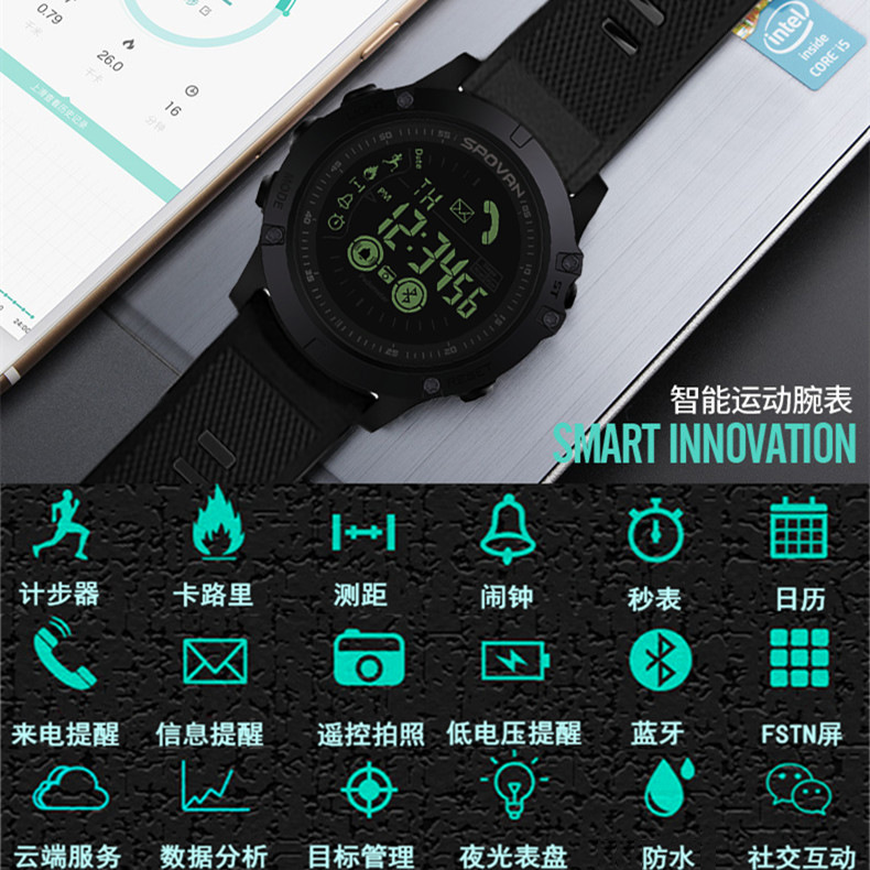 Spovan Smart Watch Mountain Climbing Smart Electronic Waterproof Running Meter Step Outdoor Multi-functional Electronic Sports W