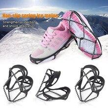 Neve de gelo sapatos apertos anti-skid neve gelo escalada sapatos picos de gelo apertos de gelo grampos de inverno escalada anti deslizamento sapatos cobrir