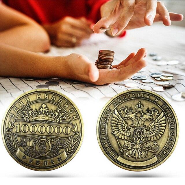 Russo Milioni di Rublo Moneta Commemorativa Distintivo su due lati In Rilievo Placcato Monete Da Collezione di Arte Souvenir Amici Regali TSLM1 3