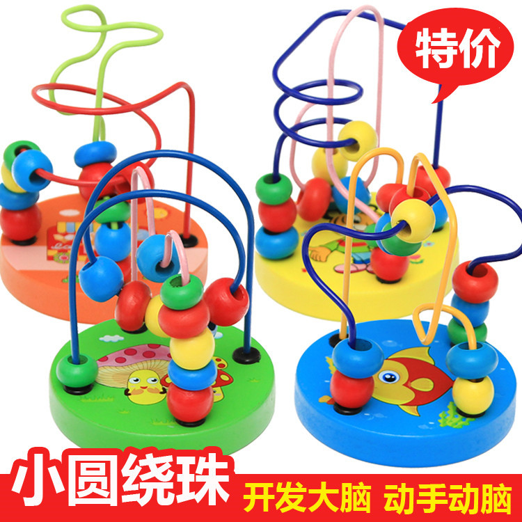 Cartoon Pattern Wooden Hands-on Small Bead-stringing Toy Children'S Educational CHILDREN'S Early Education Toy Deficit