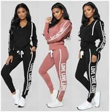 Two Piece Set Sweatsuits Set Women Hoddies Tracksuit Top and Pant Print Letter Hooded Sportswear Female Sweatshirt Autumn Winter