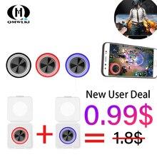 ラウンドゲームジョイスティック携帯電話ロッカー金属ボタン pubg 用の吸引カップ pubg ゲームパッド Iphone Android 用