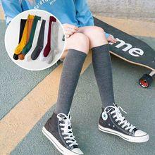 Модные женские зимние носки; Гольфы; однотонные цветные Гольфы; пикантные носки