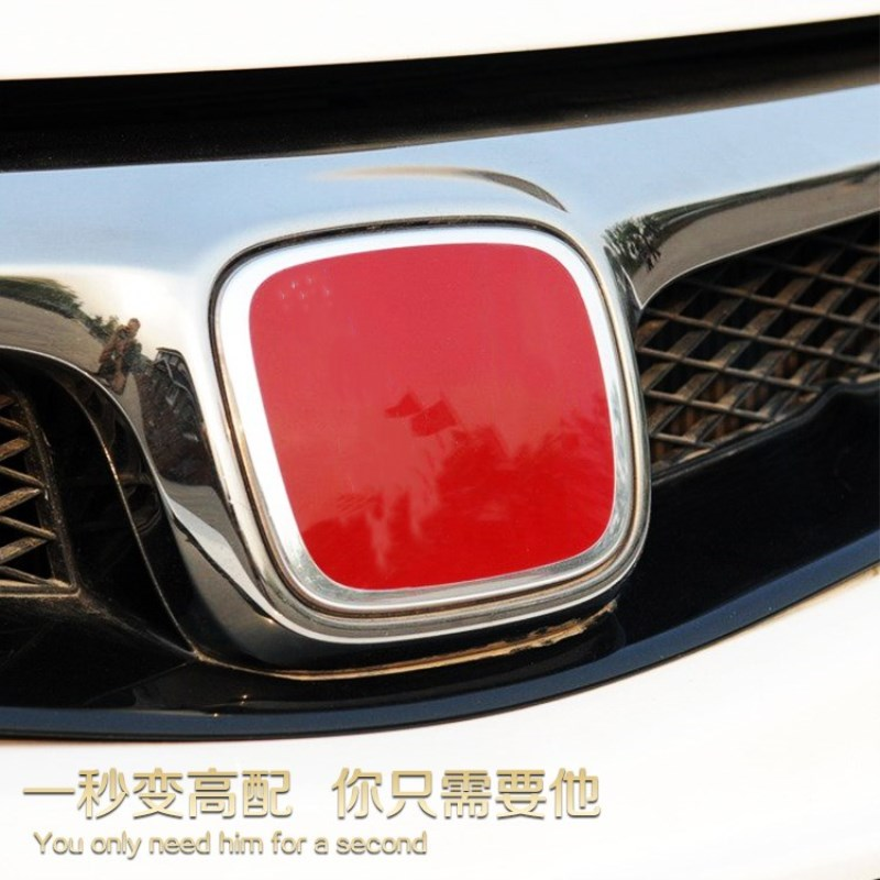 quality red sticker Acrylic Car Steering Wheel rear and front Badge for civic fit accord jazz crv