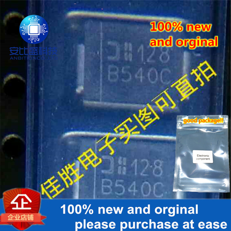 30pcs 100% New And Orginal B540C 5A40V DO214AB Sikk-screen B540C In Stock