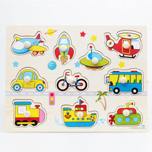 Baby Toys Montessori wooden Puzzle/Hand Grab Board Set Educational Wooden Toy Cartoon Vehicle/ Marine Animal Puzzle Child Gift baby toys montessori 2 in 1 puzzle hand grab board set educational wooden toy cartoon vehicle marine animal puzzle child gift