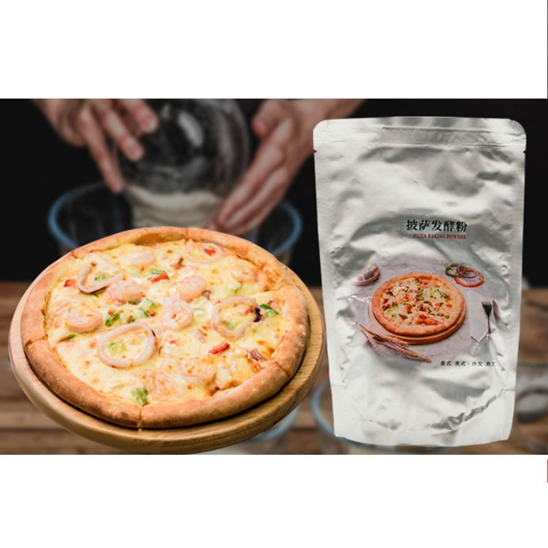 220g High Glucose Tolerance Instant Dry Yeast Highly Active Powder Pizza Making