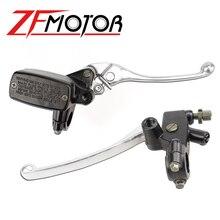 "7/8 ""22mm debriyaj kolu ayarlamak fren pompası ana silindir Honda CB250 yeşim Honret 250 VT250 CB400 SF CB400SS CB 1 400 CB750"