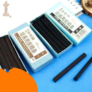Painting-Supplies Charcoal-Bar Black Pencil Drawing Brown Sketch Water-Soluble Type