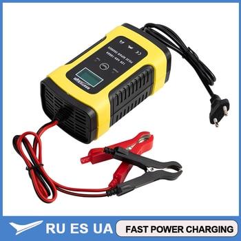 12V 6A Volle Automatische Auto Batterie Ladegerät Power Puls Reparatur Ladegeräte Nass Trocken Blei Säure Batterie Ladegeräte Digitale LCD display