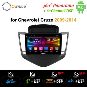 Ownice 2din Android 9.0 car dvd GPS for Chevrolet Cruze 2009 - 2014 k3 k5 k6 Octa Core 360 Panorama DSP 4G LTE SPDIF Car Radio(China)
