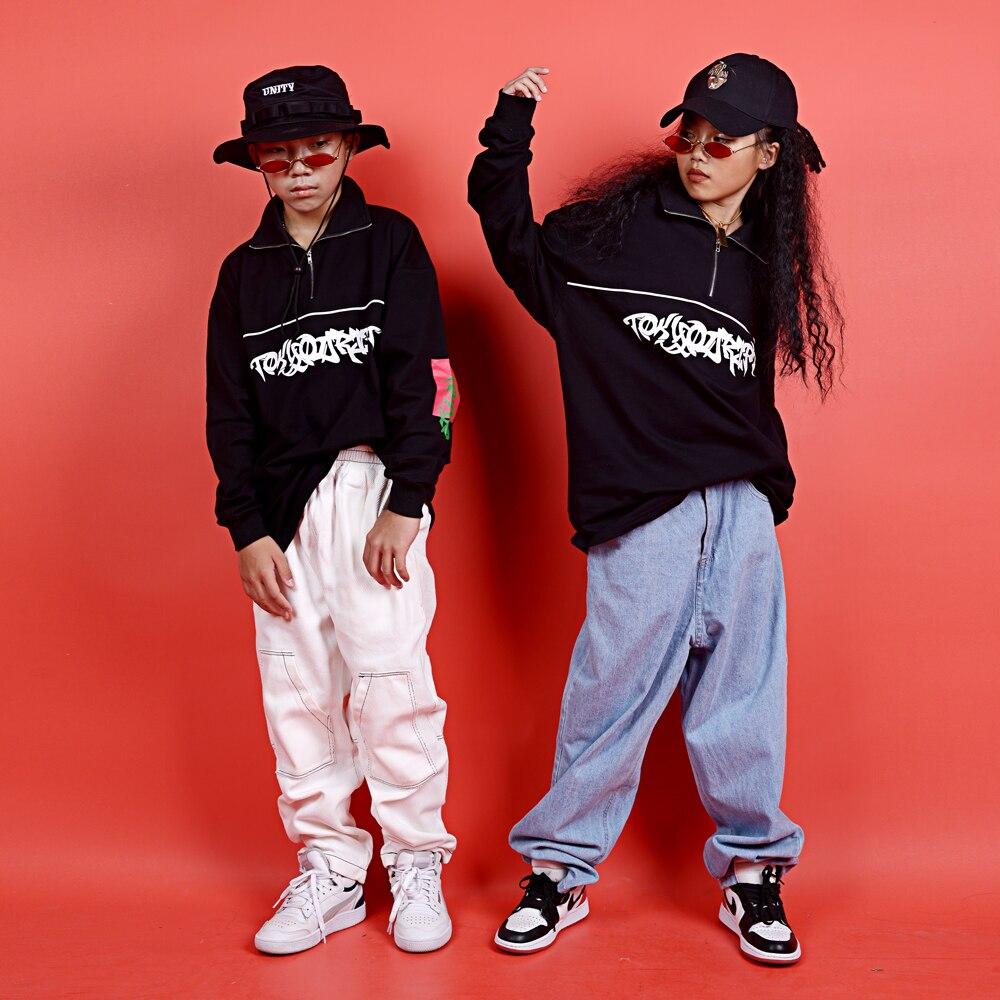 Boys Street Dance Suit Hip Hop Clothing Children Autumn Sweatshirt Pants Set Jazz Dance Costumes Girls Stage Outfits DQS3159