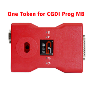 One Token for CGDI Prog MB For