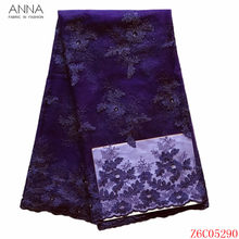 Anna popular style african lace fabric 2020 high quality embroidery french net lace nigerian tulle fabrics 5 yards/pcs for dress(China)