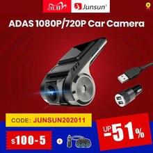 Için Junsun Android multimedya oynatıcı ile ADAS araba dvrı FHD 1080P veya 720P