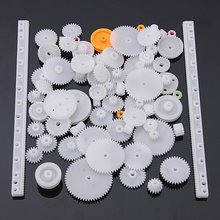 Przekładnia z tworzywa sztucznego typu 75 pojedyncza podwójna przekładnia redukcyjna przekładnia ślimakowa tanie tanio CN (pochodzenie)