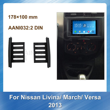 Car Radio Fascia GPS Navigation Fascia Panel is suitable for Nissan Livina March Versa 2013 Panel Dash Installation Mount image