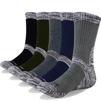 5 Ζευγάρια ανδρικές αθλητικές κάλτσες